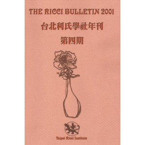 The Ricci Bulletin 2001