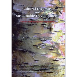 Cultural Diversity and Sustainable Development - Taiwan and the Global Imperative by Yang Tzu-pao and Wu Ch'in-fa