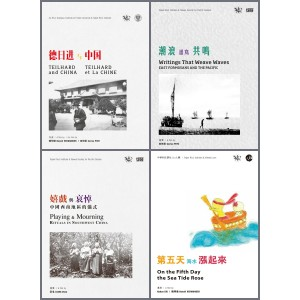 Pack of 4 films published by the Taipei Ricci Institute